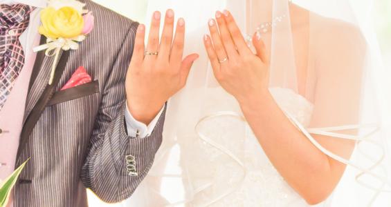 婚約・結婚指輪の予算を決める